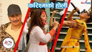 Actor Karishma Holi at Godawari – Binod Manandhar Birthday Celebration