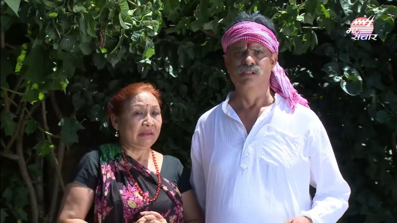 Gau Ki Tara | Madan Krishna Shrestha | Hari Bansa Acharya