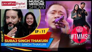TMMS The Musical Medicine Show  EP 11