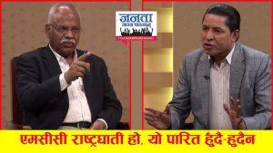 Lilamani Pokhrel: No-confidence motion against Oli
