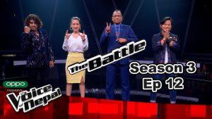 The Voice of Nepal Season 3 – 2021 – Episode 12 (The Battles)