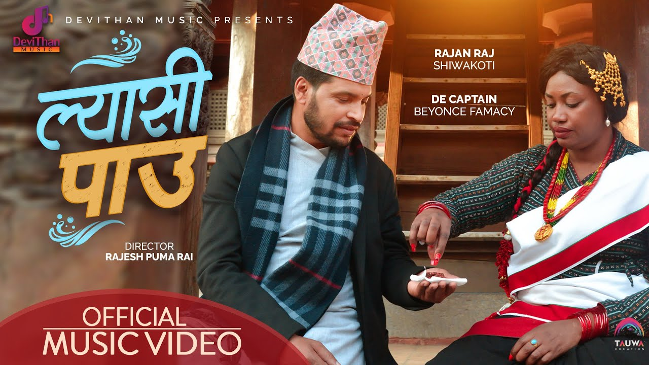 Another Nepali song  Lyase Paaun sung by an African singer is going viral