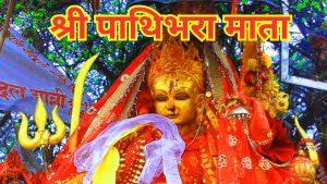 Saturday 11th of Baishakh,  Horoscope