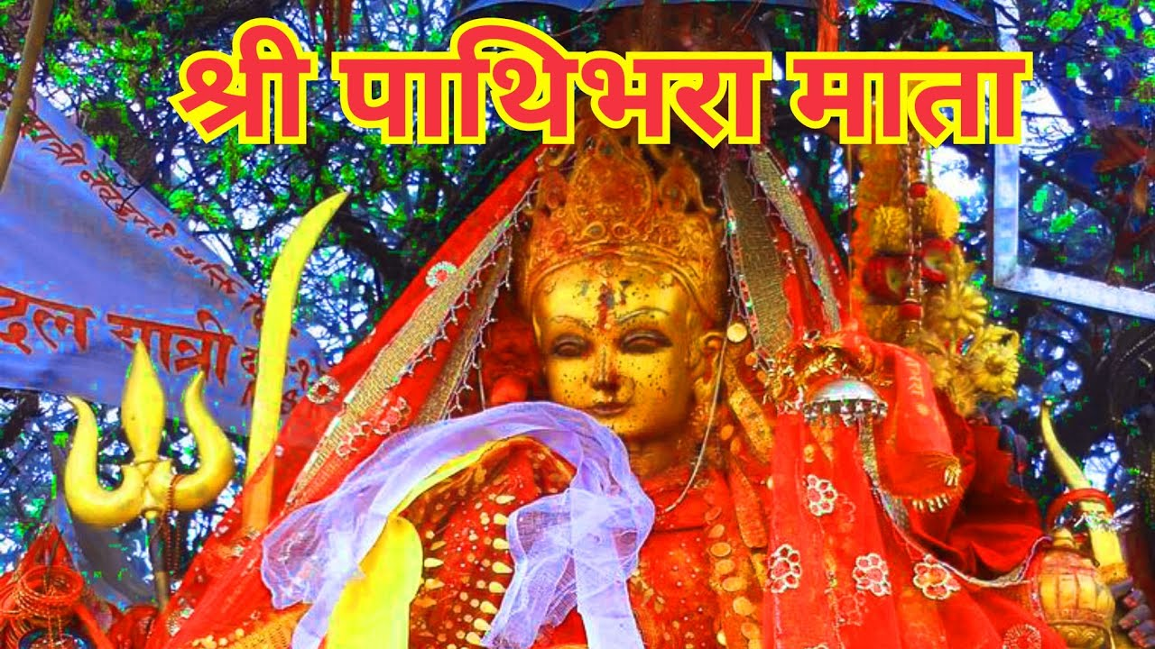 Saturday 18th of Baishakh Horoscope