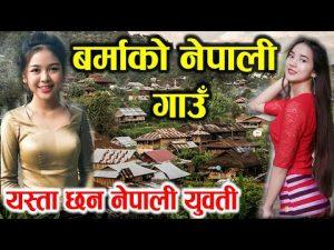 Nepali village of Burma, myanmar
