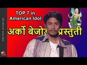 Arthur gunn in the top seven of American Idol