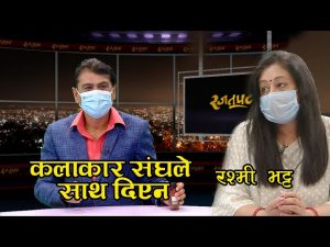 Rajatpat- How are actors and actress doing during pandemic