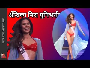 Anshika Sharma at Miss Universe 2020
