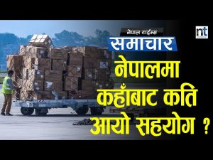 What is the assistance of which country in Nepal in Corona epidemic?
