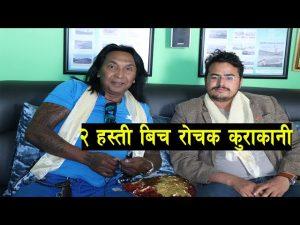 Political debate between Gyanendra Shahi and Rajendra Khadki