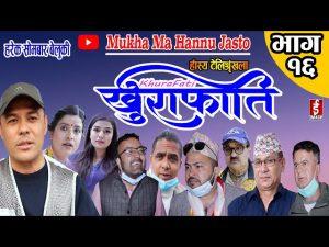 Watch Khurapati – Episode 16