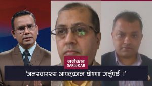 Politics indifferent to the epidemic   Sarokar With Nimesh Banjade