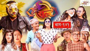 Ulto Sulto  Ep -141  Nepali Comedy