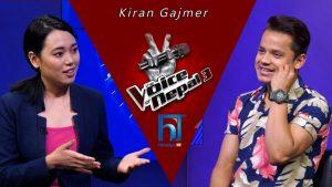 KIRAN GAJMER   THE VOICE OF NEPAL