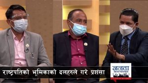Congress alliance with Prachanda, Madhav and Upendra