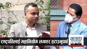 Political talk with Dr. Bhimarjun Acharya