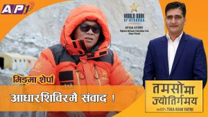 MINGMA SHERPA From a porter of foreigners to a world-renowned climber to a successful entrepreneur