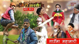 Meri Bassai Ep-704 || May 25, 2021|| Nepali Comedy