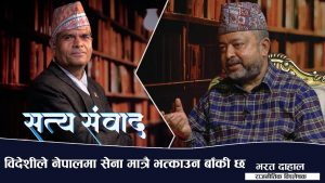 Parliament will not be reconstituted, Oli will not hold elections