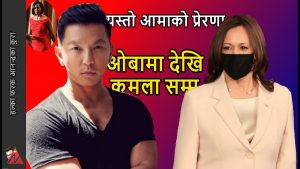 Prabal Gurung designs Kamala Harris dress