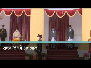 Prime Minister Oli's oath is controversial