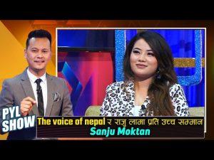 Singer Sanju Moktan's visit to Voice of Nepal