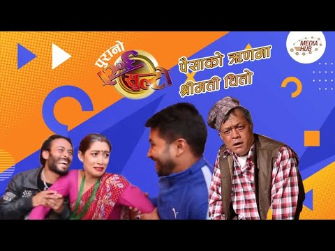 Ulto Sulto  Nepali Comedy||Media Hub Official