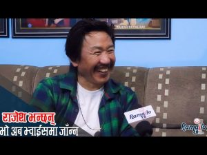 Rajesh Pal Rai decided not to attend Voice of Nepal
