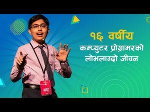 Youngest Google Employee Tanmay Bakshi