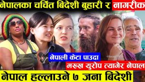 Foreign nationals enjoying making Nepal their work place