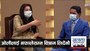 Political talk with Ram Kumari Jhakri