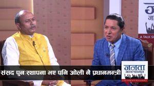 Political talk with Anil Jha