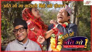 Purano Ati Bho Nepali Comedy, Riyasha