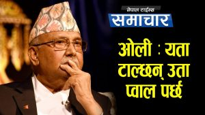 Why criticism and controversy in every decision of Oli?