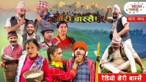Meri Bassai Ep-706    June 08, 2021   Nepali