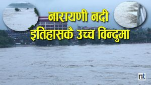 Flood in Narayani river, at the highest point of history