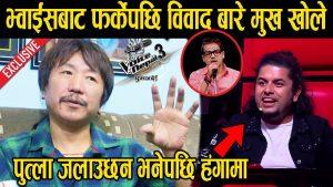 Kiran Gajmer and Melina talk about controversy Rajesh Payal