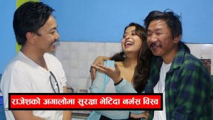 Who is this young lady in front of singer Rajesh Payal Rai?