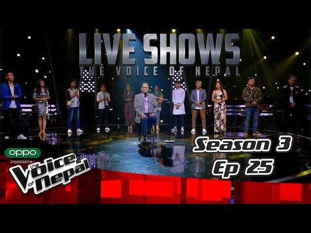 Watch The Voice of Nepal Season 3  – Epi- 25