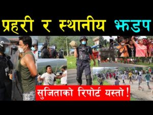 Highway closure in Chitwan due to Sujita case, clash between local and police