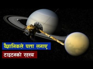Human settlement is possible on Titan, not Mars