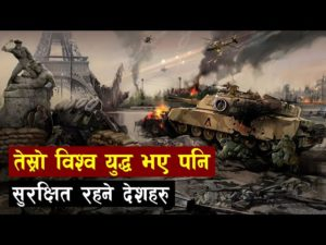 How safe would Nepal be if World War III broke out?