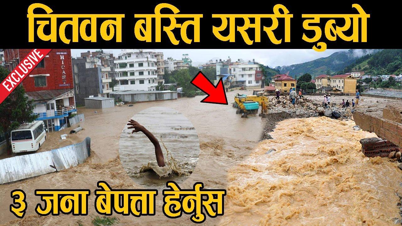 Complete settlement destroyed in Chitwan, 3 still missing