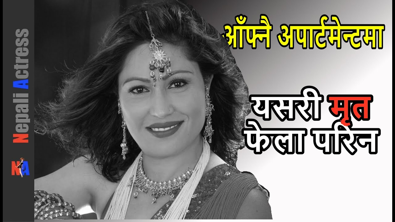 A note written by actress Jenny Kunwar was found