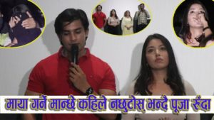 Pooja Sharma 'Someone has come to life, but that is not Akash'