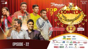 Comedy Champion Season 2 – TOP 7 – Episode 22