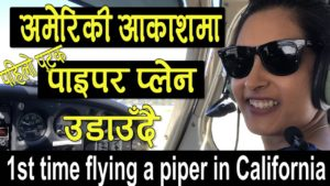 Flying experience_ Piper plane California