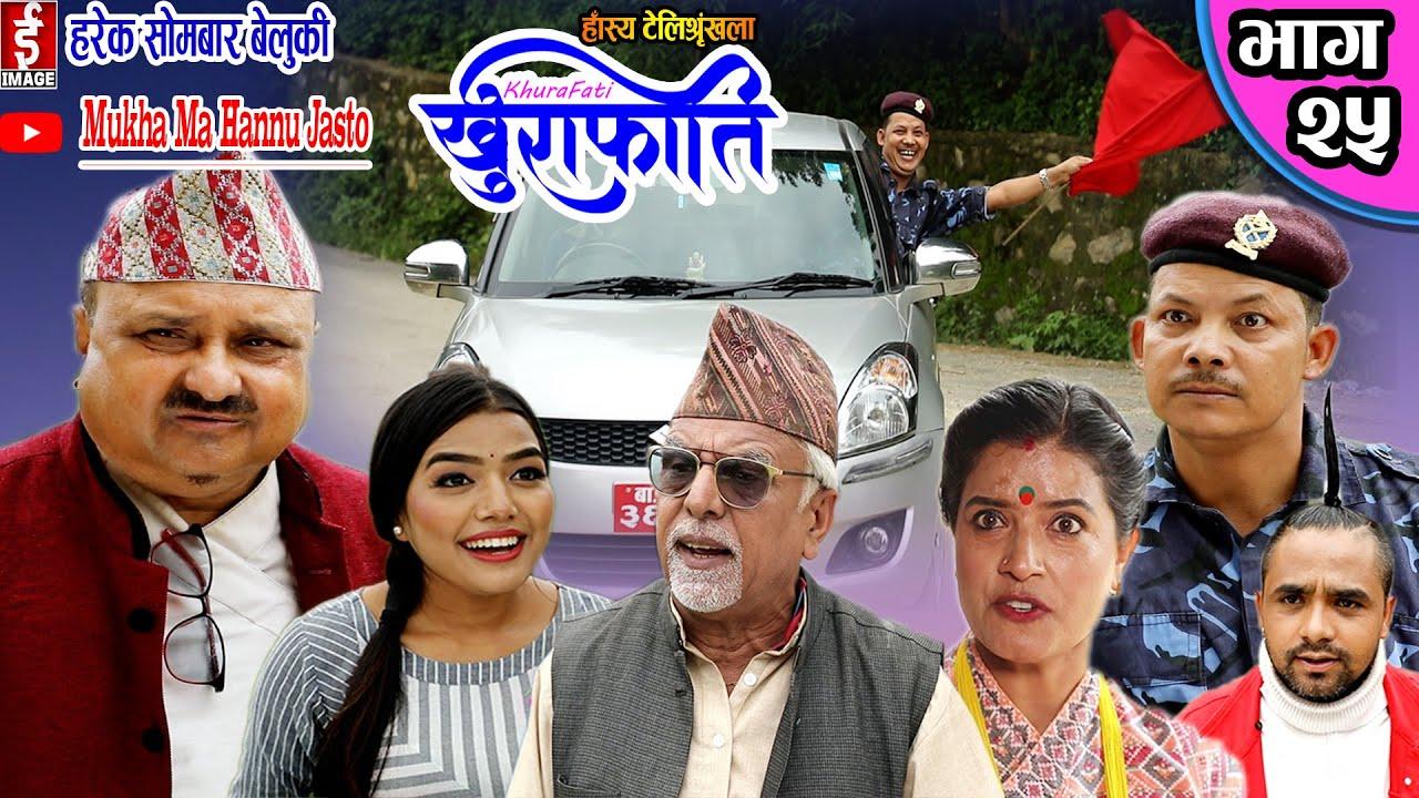 Nepali Comedy Teli Serial khurafati