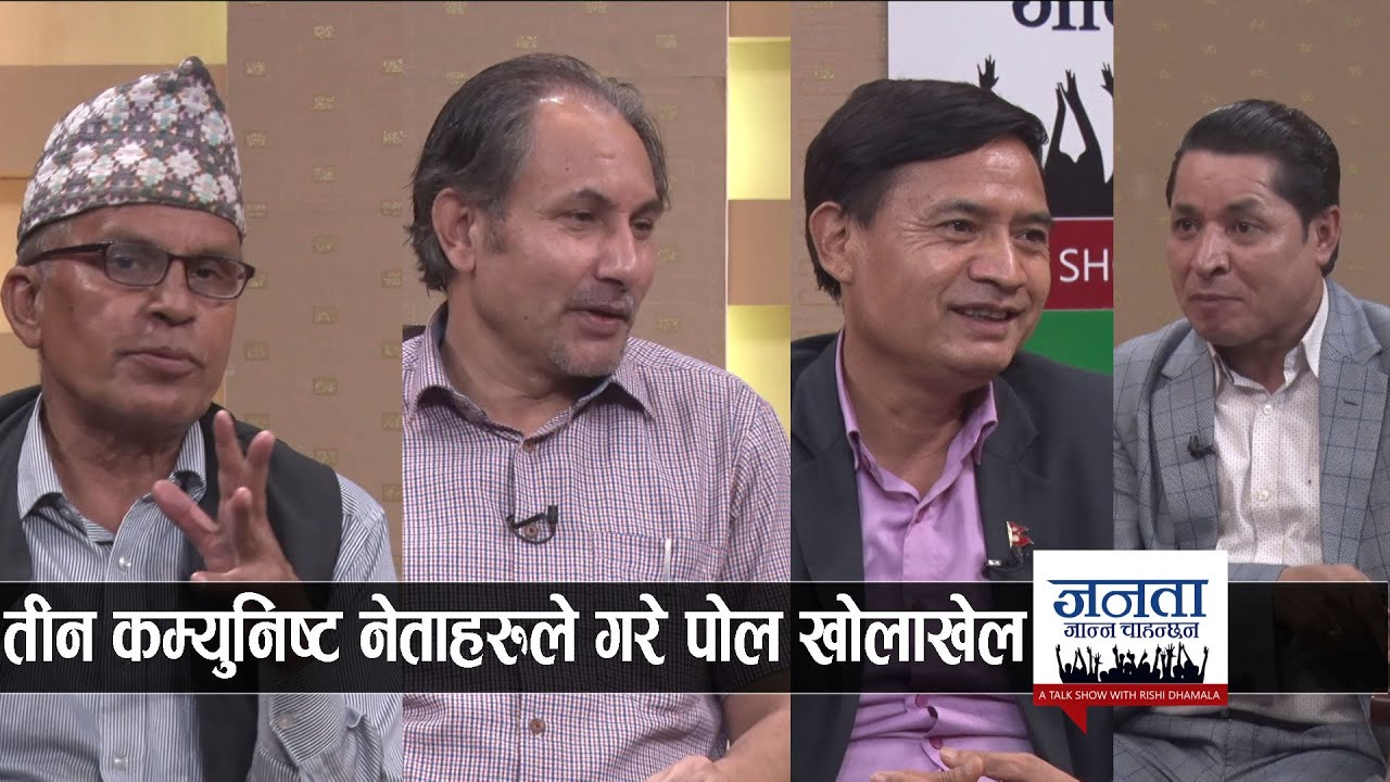 Why is Oli ready to give Madhav the chairmanship?