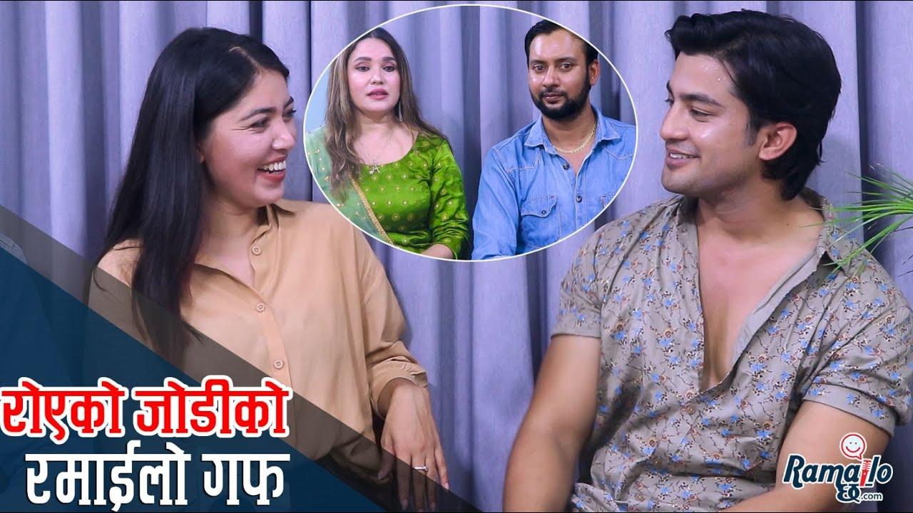 Pooja and Akash came together